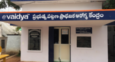 primary-health-center