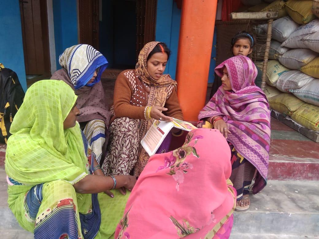Livelihood generation program: