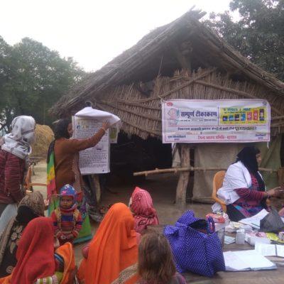 Open Meeting at Nasirganj VHND 1