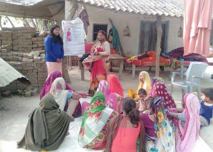 Program in Amethi is sustainable