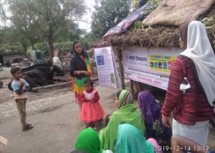 Gathering pace in Bahraich